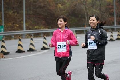 """""""美走女""""大歓迎!日光ハイウェイマラソン募集開始"""