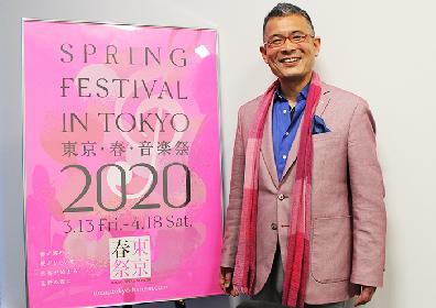 東京・春・音楽祭 2020マラソン・コンサートvol.10 ベートーヴェンとその時代のレア音楽が目白押し、ライブ・ストリーミングも実施