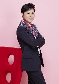 浜野謙太が作曲、品川ヒロシが監督を務めた三山ヒロシの新曲「その名もコノハナサクヤヒメ」MVフル公開