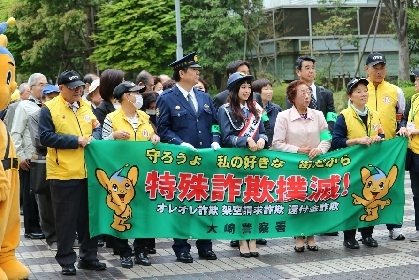 トミタ栞 大崎警察署の一日警察署長に就任、自らの振り込め詐欺被害の経験も告白