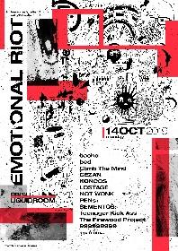 下北沢SHELTER × 下北沢ERA共同イベント「EMOTIONAL RIOT」 第一弾出演者として12組を発表