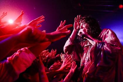 """ドレスコーズの全国ツアー『""""THE END OF THE WORLD PARTY""""TOUR』に幕 ファイナル公演の映像商品化が決定"""