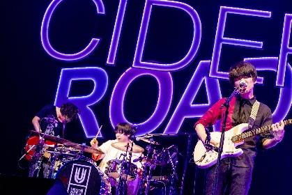 "UNISON SQUARE GARDEN、リバイバルツアー第二弾のライブBD&DVD『Revival Tour ""CIDER  ROAD""』をリリース"