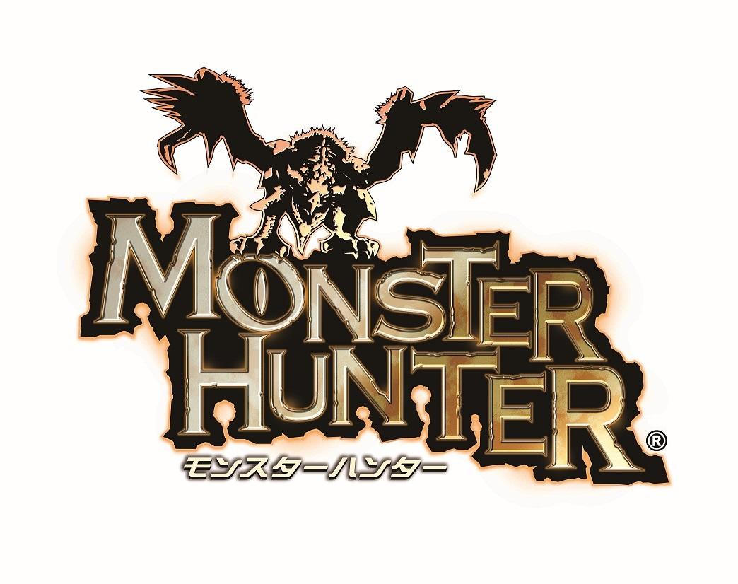 『モンスターハンター』シリーズロゴ