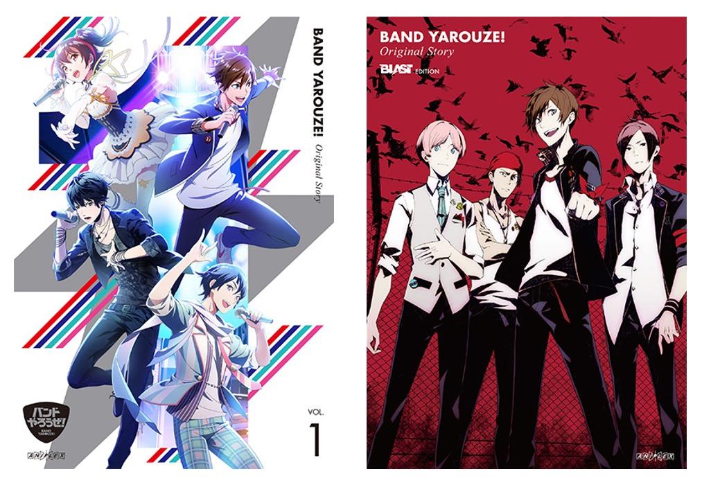 Drama CD「Original Story Vol.1」 (C)BANYARO PROJECT