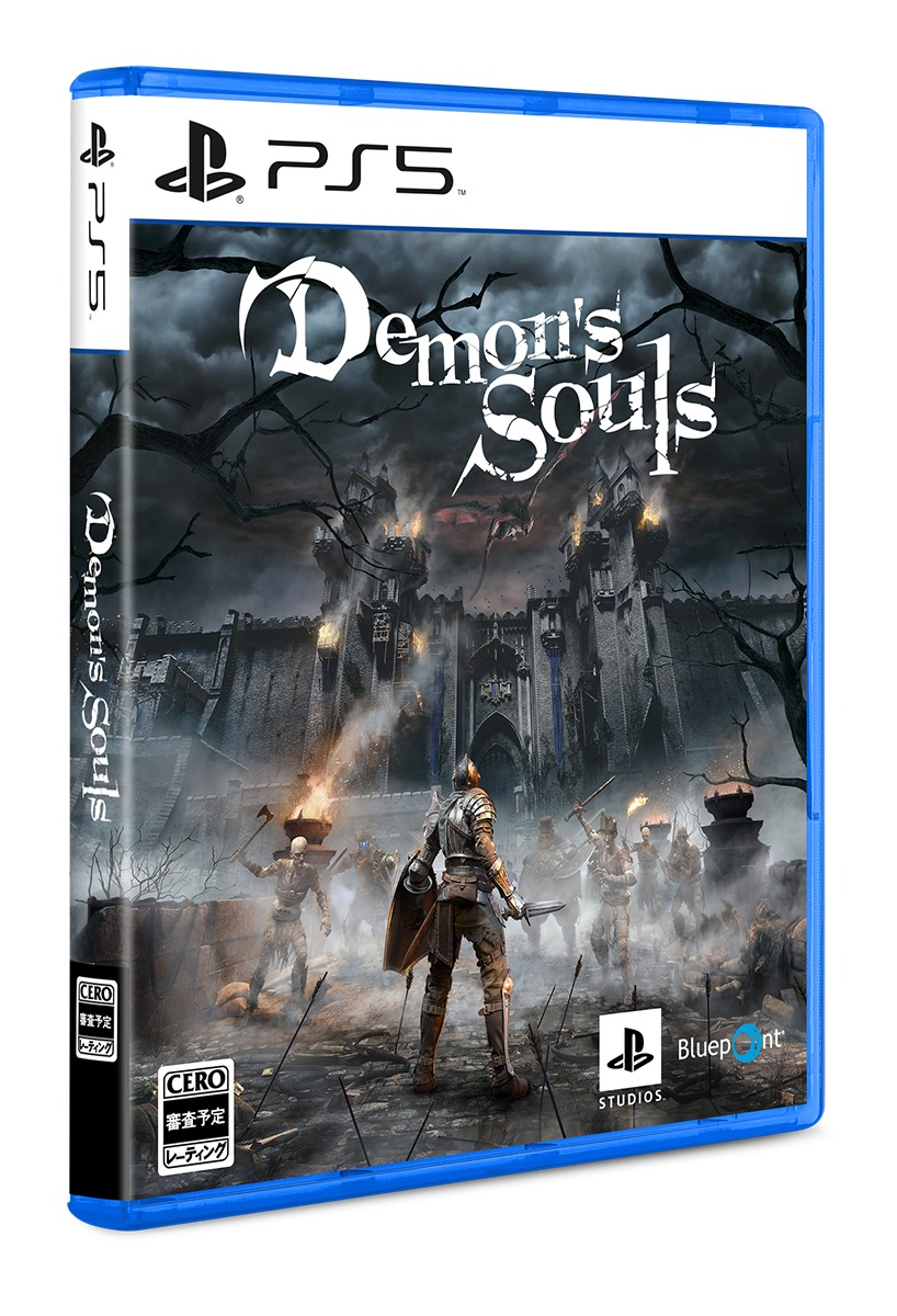 『Demon's Souls』パッケージ (C)Sony Interactive Entertainment Inc.