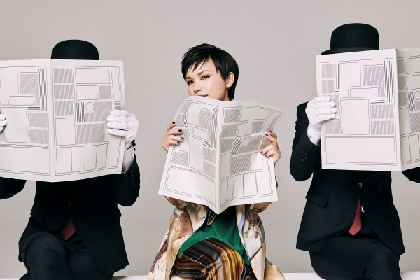 Superfly、現代社会へのシニカルなメッセージ込めた「Ambitious」ジャケ写&最新ビジュアルを公開