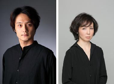 風姿花伝プロデュース、J・P・シャンリィの濃密会話劇『ダウト 〜疑いについての寓話』を上演