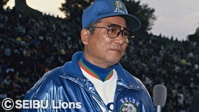ライオンズのユニホームを着用してのメットライフドームへの来場は24年ぶりとなる森祇晶元監督 (c)SEIBU Lions