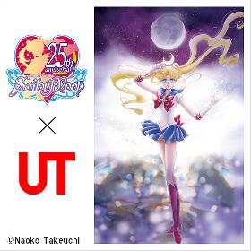 ついに登場!「美少女戦士セーラームーン UT」販売開始!! 原作者・武内直子の原画をデザインに使用