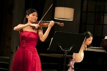ヴァイオリニスト土岐祐奈が届ける春待ちの音色 昼下がりの渋谷で飲食を楽しみながらクラシックを