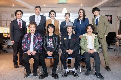 THEイナズマ戦隊 ドラマ『行列の女神』撮影現場を表敬訪問、10年以上ぶり再会の小関裕太も感激