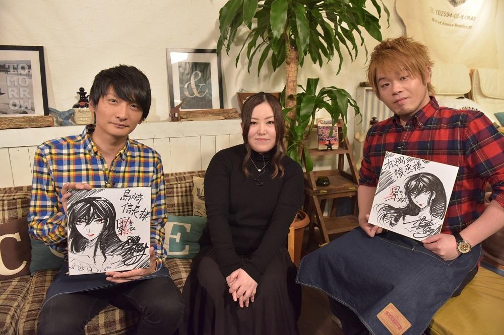 松浦だるま(写真中央) ©CS日テレ