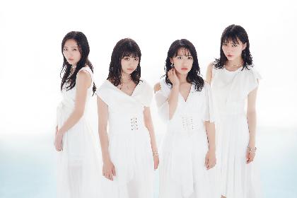 東京女子流、蓮の花をイメージしたニューシングルのビジュアルを公開 ネット配信サイン会も実施