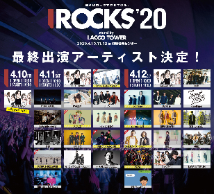 LACCO TOWER主催『I ROCKS 2020』FLOW、PENGUIN RESEARCH、パスピエら最終出演アーティストと日割りを発表