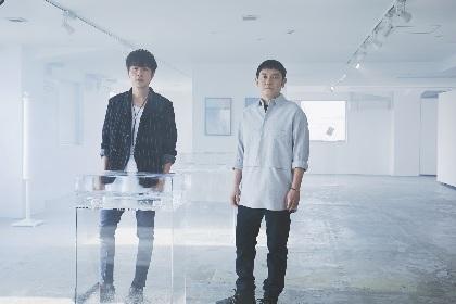 """ゆず 新曲「マボロシ」から派生したアートワークギャラリー『ゆず マボロシ展』開催、""""氷の中の写真""""など新たな切り口で作品を表現"""