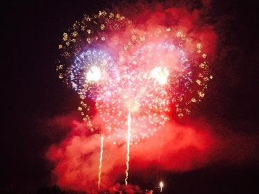 ゆるキャラ「明智かめまる」の花火も打ち上がる 『亀岡平和祭保津川市民花火大会』をレポート