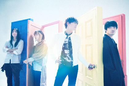 BIGMAMA、新曲「PRAYLIST」MUSIC VIDEO & 新ビジュアル公開