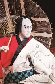 『市川海老蔵 古典への誘い』 熊本・八千代座にて初日が開幕