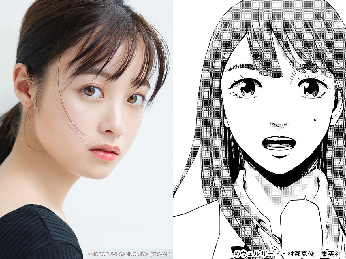 左から、橋本環奈、漫画『カラダ探し』森崎明日香