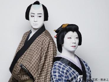 松本幸四郎&市川猿之助出演『女殺油地獄』をはじめとしたシネマ歌舞伎4本が一挙テレビ放送