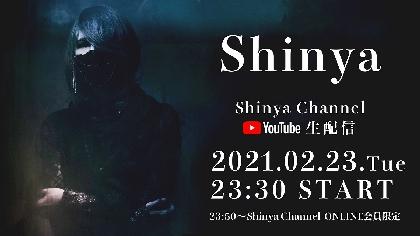 DIR EN GREY・Shinya、誕生日前夜の2月23日にYouTube生配信決定