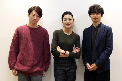 板谷由夏が初舞台に挑戦! 矢崎広・橋本淳と語る舞台『PHOTOGRAPH 51』の魅力