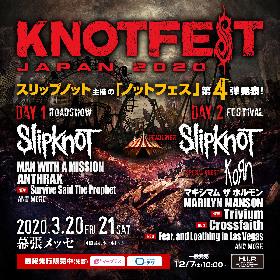 『KNOTFEST JAPAN 2020』第4弾出演者発表でトリヴィアム、サバプロ、Crossfaith、ラスベガス
