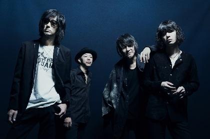 The Birthday 1年7か月ぶりオリジナルアルバム『NOMAD』を5月にリリース