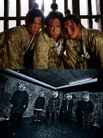 MAN WITH A MISSIONがEXILE TAKAHIRO主演『3人の信長』主題歌を担当 「映画館モシクハライブハウスデオ会イシマショウ」