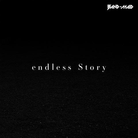 「endless Story」