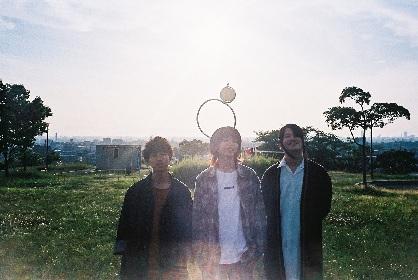 Maki 1,000枚限定500円シングル「フタリ」発売決定
