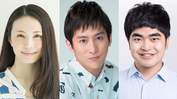 (左から)ミムラ、成河、加藤諒