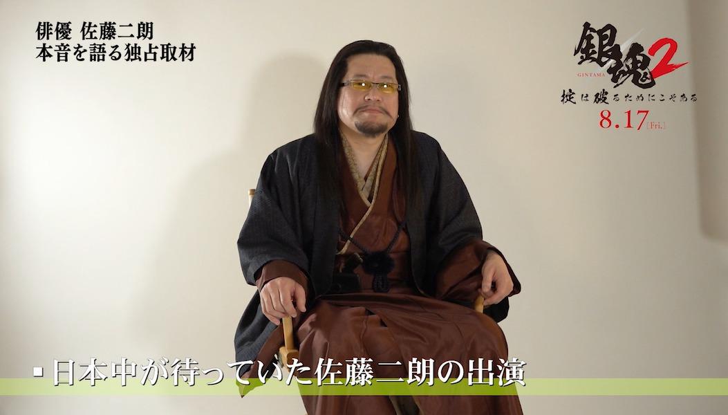 インタビューに答える佐藤二朗