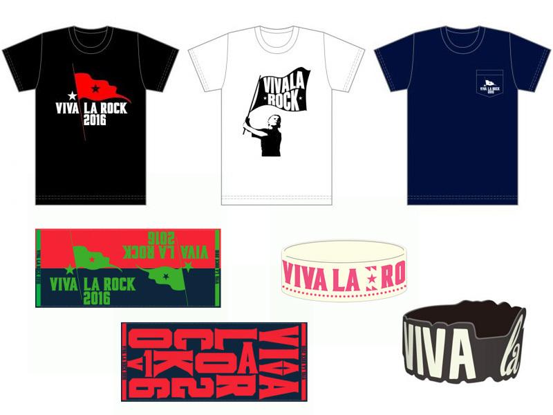 VIVA LA ROCK 2016 第1段グッズ