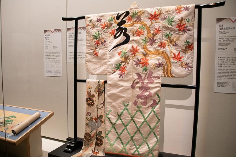 《振袖 白絖地若紫紅葉竹矢来模様》東京国立博物館