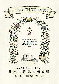 LAMP IN TERREN、8月に日比谷野外大音楽堂にてワンマンライブを開催