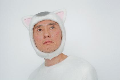 俳優・松重豊がナビゲーターをつとめる特別番組をJ-WAVEで放送 『きょうの猫村さん』原作者やU-zhaanのコメント出演も
