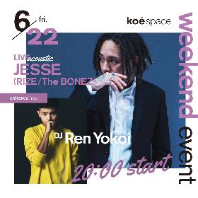 音楽発信基地「koe space」6/22(Fri)のLIVEに JESSE(RIZE/The BONEZ) - Acoustic Liveが開催決定!