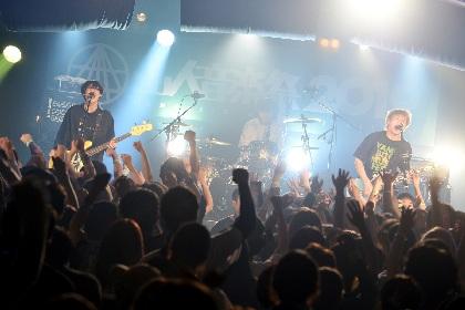 【FOMARE・山人音楽祭 2019】若手急先鋒バンドが曝け出した、山人への特別な想い