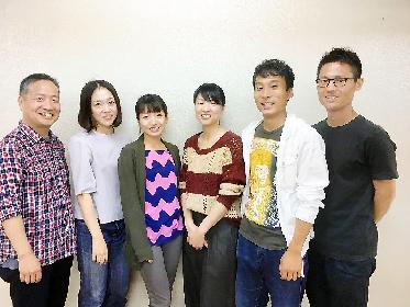 維新派・松本雄吉の精神を受け継ぐ林慎一郎の新作、極東退屈道場『ファントム』が関西&名古屋で上演
