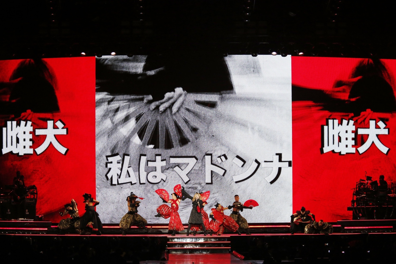 マドンナ/photo by Yoshika Horita
