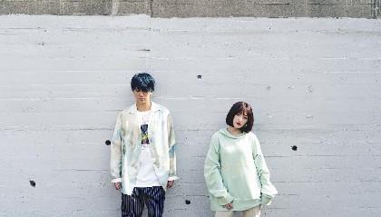 吉田凜音、Rin音とのコラボ曲「clothing journey feat. Rin音」を急遽配信リリース