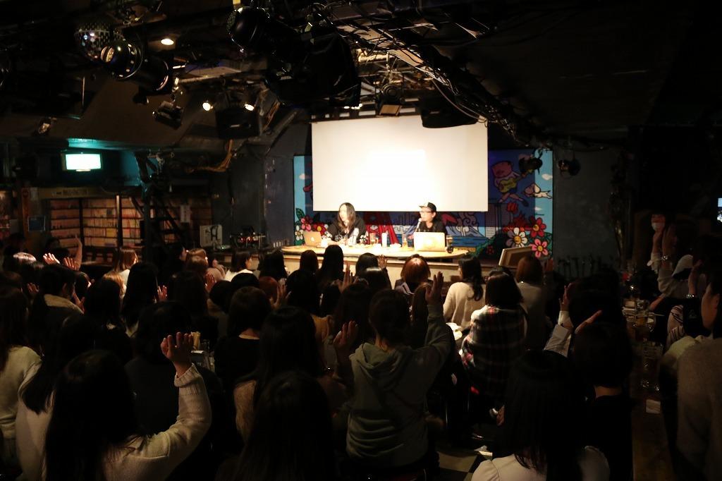 RUKA『作戦会議』2017.1.27
