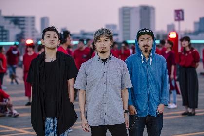 10-FEETと一緒に地元京都の街並みを「スカイバス」で巡るプレミア公開録音トークイベントを開催
