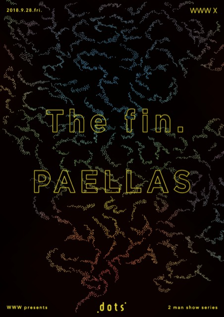 The fin.×PAELLAS