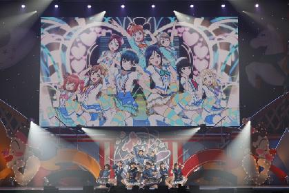 Aqoursとファンの「失われた世界」が初のオンラインライブで甦る! 「ラブライブ!サンシャイン!! Aqours ONLINE LoveLive! ~LOST WORLD~」DAY1レポート