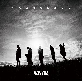 Dragon Ash、約4年ぶりのCDシングル『New Era』よりタイトルトラックの先行配信が決定
