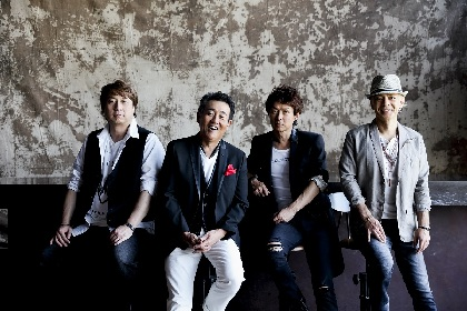 TUBE 最新曲「いただきsummer」が川口春奈出演クノールCMソングに