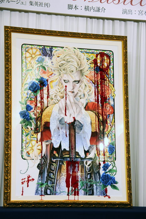 ルーブル美術館の特別展に出展された作品